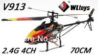 WLtoys V913 2.4G 4ch rc helicopter V911 V912 upgrade single-propeller lager 70cm remote control metal model