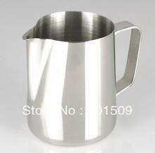 tea latte price