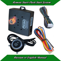 universal push button start system,push button start,push button stop,can working seperately,bypass module is optional,CE pass