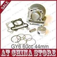 GY6 60cc Chinese Scooter Engine 44mm Big Bore Cylinder Kit with Piston Kit for 4T 139QMB 139QMA JONWAY JMSTAR ZNEN Roketa Moped