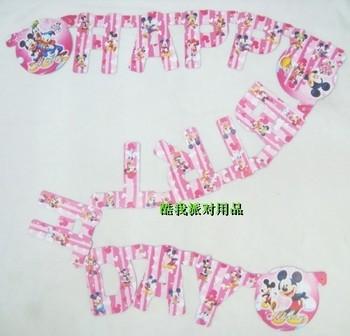 10pcs Free Shipping Birthday hanging bar birthday garland hanging cheap party favor birthday decor