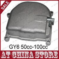 GY6 139qmb китайский скутер Двигатель 50куб.см 100cc egr типа цилиндра голову сборе с клапанами для Рокета qingqi jonway мопед