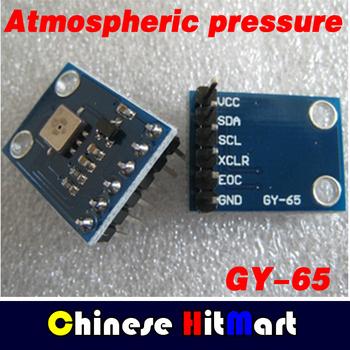 Free shipping GY-65 BMP085 Atmospheric Pressure Altimeter Module 3pcs/lot #J160-1