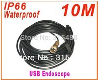 Free Shipping 10M USB Snake Video Inspection digital Camera Endoscope Borescope Waterproof