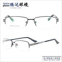 Armacao De Oculos De Grau Masculino
