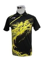 NEW Li-Ning 2012 Ol-ympic Men Table Tennis Dragon Limited Edition li ning Shirt