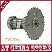 Cam Shaft 50cc GY6 Scooter Moped ATV 139QMB Camshaft for Jonway ZNEN TAOTAO ROKETA SUNL JCL