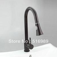 Oil Rubbed Bronze Tap Bathroom Basin Sink Mixer Faucet  LS 0028
