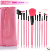 Big Discount ! 18pcs 15 pcs 12pcs Cosmetic Facial Make up Brush Kit Makeup Brushes Tools Set + Leather Case,Free Shipping
