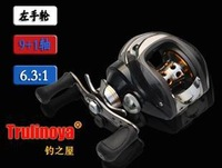 Free shipping Fishing reel Bait baitcasting fishing reel Left hand Trulinoya DM120LA One-way+10ball bearings 210g