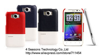 Leather case for HTC Sensation XL (G21) Cell phone ST-NK30 free shipping