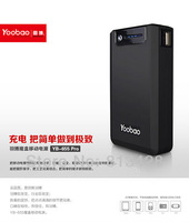 High Quality 13000mAh  USB for iPad iPhone portable power External Battery Charger power bank