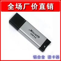 Free SHipping 10pcs Aluminum alloy high speed 2.0 mini TF card reader card reader