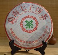 puerh tea  357g  Chinese MENHAI QIZI  raw yunnan  puer tea,kungfu Free shipping,