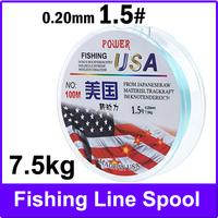 100m Long 1.5# 0.20mm Diameter 7.5kg Abrasion Resistant Fishing Line Spool Fishing Rope