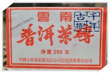 brick tea price