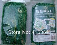 Free shpping! 2pcs 1.8*3.6m Green Garden Nylon Net, for Climbling Plants/Liana/Rambler/Melon and Fruit