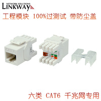 (12pcs/pack) Gigabit CAT6 Keystone Jack Unshielded RJ45 to LSA Tool-free installation for faceplate & blank patch panel