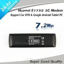 3g modem promotion