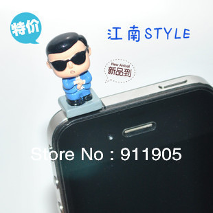 freeshipping GANGNAM STYLE Kuda Kepang Dustproof plug For smartphone mobile cell phone Dust Stopper 3.5MM Plug shake head
