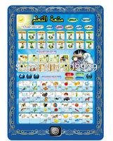 5pcs /lots Hot!!! waterproof design new  quran prayer Arabic English readingalphabet chart Intelligence  Mini Learning Machine