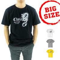 Free Shipping 2015 Men Brand Fashion T Shirts Black White Gray Yellow Color Cotton Tee Big Size XL XXL XXXL 4XL Wholesale Sale