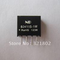 50pcs/lot dc-dc step down converter B2415S-1W dc dc power module Isolation 1KV Free shipping