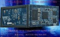 Tq6410v3 development board 7 lcd set arm11 ipc board s3c6410 chip core board