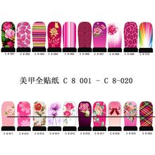 print nail price