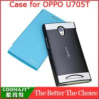 Free shipping New arrivel 1 PCS 100% origianl soft case for OPPO U705T Mobile phone case