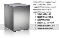 c2  aluminum htpc cabinet   small e350 H61 H81 H87 HD 4000 i3 intel quar dual  itx motherboard capacital