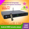 8826(#1) Android hd karaoke player with HDMI 1080P,Support Air KTV,Support over 3TB up to 16TB Hard drive.(lemon KTV)