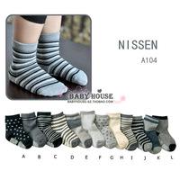 Kid's socks  black and white stripe cotton socks male child children slip-resistant socks for  1 - 3 years baby
