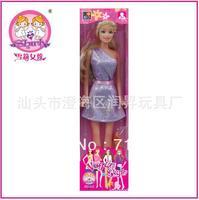 Free shipping 3pcs/lot Factory Price Cute Shirley Girl Pretty Dolls High Quality Children's Toys Gift Box S90014K