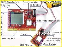 DEBUG CARD REPAIRING MOTHERBOARD PC Laptop PCI MINI PCI-E LPC Port Diagnostic Test Debug King Post Card for Laptop & Desktop