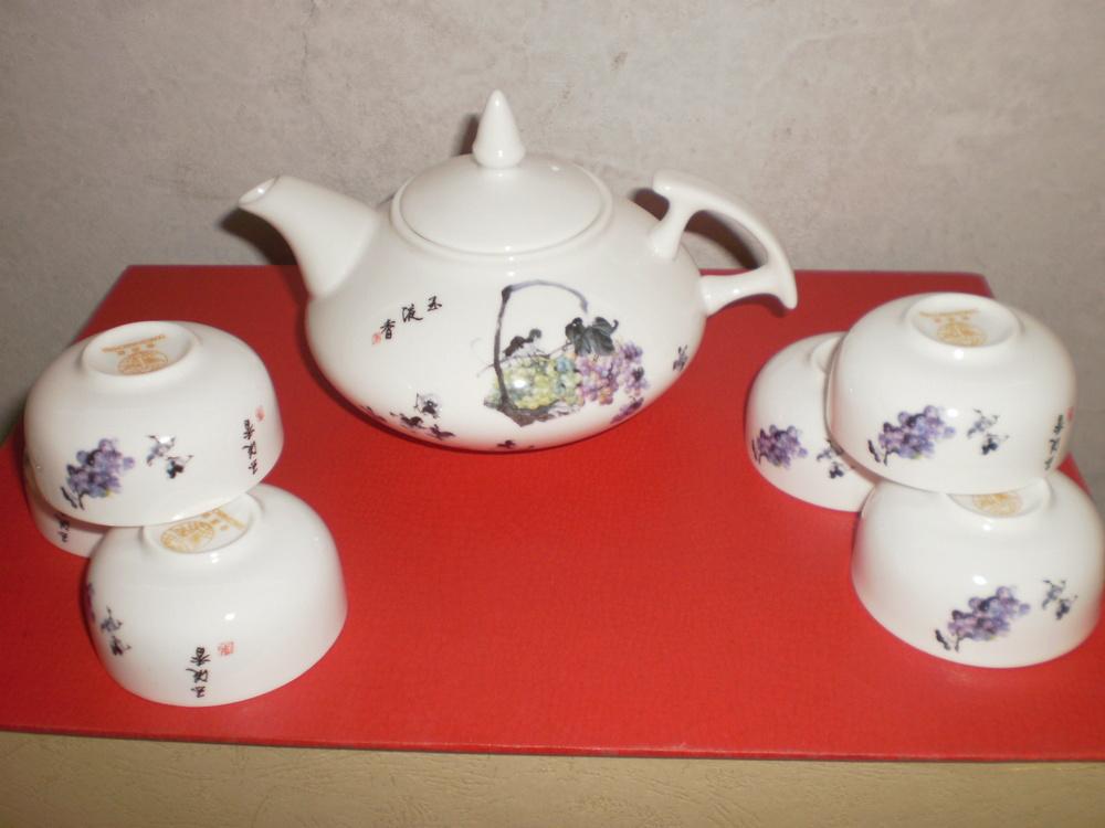 8pcs Coffee Tea Sets