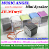 Free shipping MUSIC ANGEL JH-MD07U USB speaker TF card sound box+FM radio+Card reader+100% original+MD07 upgraded mini speaker!