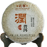 100g random puer teas tuo the pu'er pu'erh pu-er pu-erh puerh chinese slim weight lose products food diet promotion pu er erh