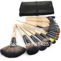 Professional 24 PCS Makeup Brush Set Make-up Toiletry Kit Wool Brand Make Up Brush Set Case + Yellow, free shipping