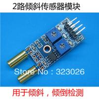 2-way angle sensor module/angle switching dumping sensor module/ tilt sensor