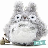 Mini Stuffed Toys Love Plush My Neighbor Totoro Doll Keychain Best Gift For Girl Children 9CM Free shipping Wholesale