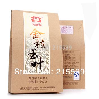 [GRANDNESS] Golden Buds * 2011yr Yunnan Menghai Factory Dayi Ripe Pu erh Puer,Pu Er Tea, Loose Pu'er, 200g box Ripe Cooked Shu