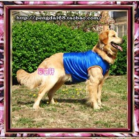 Pet the knitted vest large dog sports vest basketball vest spring and summer clothes blue