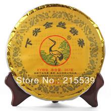 [GRANDNESS] 2011yr Golden Ribbon  XY * Yunnan XiaGuan  Pu'er  Puerh Pu Erh Tea  Raw/Uncooked Sheng 357g/cake