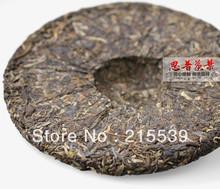 GRANDNESS 2011yr Golden Ribbon XY Yunnan XiaGuan Pu er Puerh Pu Erh Tea Raw Uncooked