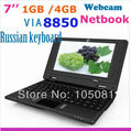 "New 7"" VIA8850 1.5GHz 1GB DDR/4GB Android 4.0 popular mini laptop netbook computer with Russian keyboard Wifi+Webcam Free ship(China (Mainland))"