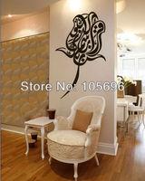 Custom made muslim Islamic design flower 55*100cm Decals Art Wall decor Home stickers Vinyl No13
