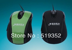 free shipping Game mouse tsinghua tongfang 3d optical mouse as260 notebook desktop general used 800dpi 2 color(China (Mainland))