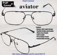 Bestselling aviatorr pilot-style memory titanium metal flexible bridge/temple optical eyeglasses prescription spectacles frame
