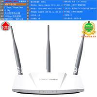 MW310R 300Mbps 11N 802.11b/g/n Wireless 4-Port WIFI Lan Broadband Router White Free Shipping+Dropshipping